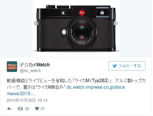 LeicaMtyp262